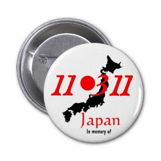 Japan relief tsunami earthquake Sendai Button