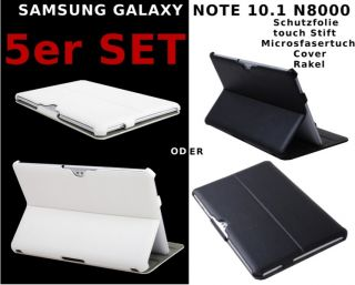 Smart Leder Cover für Samsung Galaxy Note 10.1 Tab N8000 Tasche Case