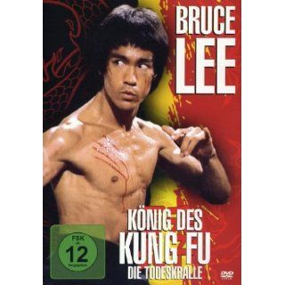 Bruce Lee   König des Kung Fu Bruce Lee Filme & TV