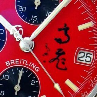 Breitling Chronomat Hong Kong Fei Gao Valjoux 7750 Kaliber streng