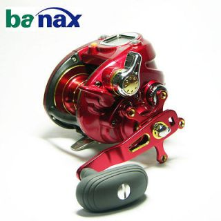 Banax Kaigen 7000 SV Electric Reel / Power Drag Fishing Reel