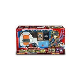 Yugioh 5Ds Japanese Yusei Fudo DX Ver. Duel Disk Set w/Starlight Road