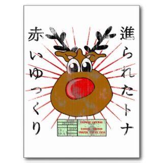 Japanese Rudolph Reindeer worn Postcard