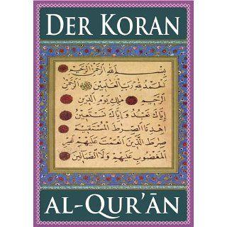 Der Koran (Für eBook Lesegeräte optimierte Ausgabe) eBook: Allah