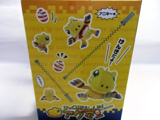 PLUSH DOLL Digimon Savers Agumon BANDAI