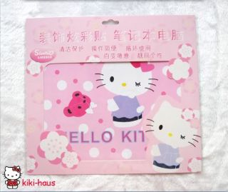 Hello Kitty Notebook PC Laptop Sticker Aufkleber Nr6066