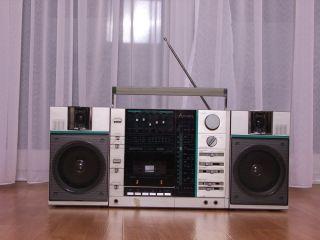 Mitsubishi TX 82 Ghettoblaster Boombox Radiorecorder