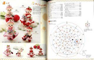 Kimiko Sasakis Bead Motif Collections   Japanese Book