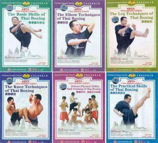 Set Muay Thai/THAI BOXEN (Kickboxen) 6 DVD Film neu 841