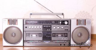 Sharp GF 700 H Ghettoblaster Boombox Radiorecorder
