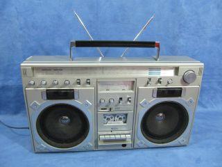 ISP STR 850 Ghettoblaster Boombox 80 er