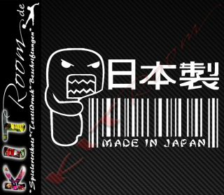 JAPAN JDM STICKER AUFKLEBER DECAL MADE IN JAPAN DOMOKUN GÜNSTIG