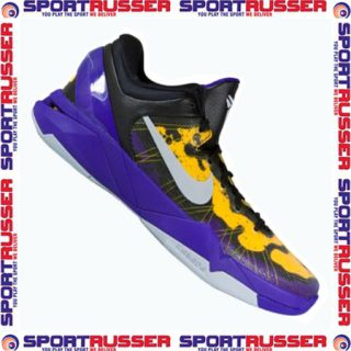 Nike Zoom Kobe VII System (500) black/purple/yellow