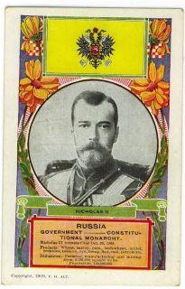 DED 907 AK Zar Nikolaus II Rußland Romanow m Uniform u Orden