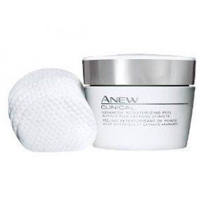 Avon ANEW CLINICAL Advanced Retexturizing Peel Beauty