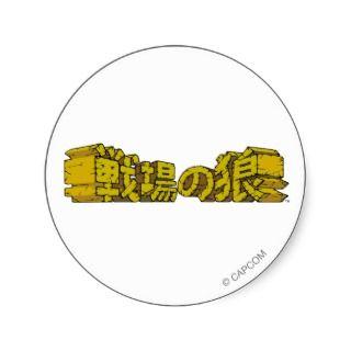 戦場の狼 Wolf of the Battlefield Japanese Logo Round Sticker