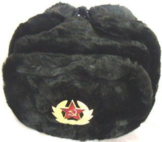 RUSSIAN SOVIET MILITARY BOMBER HAT USHANKA BLACK STAR L(59
