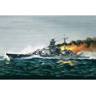 Bismarck   Achat / Vente MODELE REDUIT MAQUETTE Bismarck