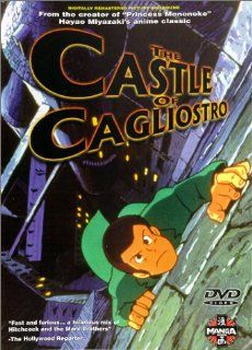 The Castle of Cagliostro (Lupin the III): Yasuo Yamada