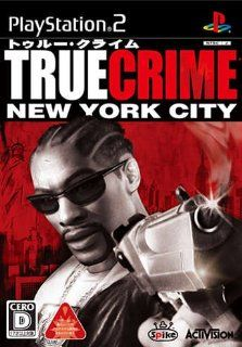 True Crime New York City [Japan Import] Video Games