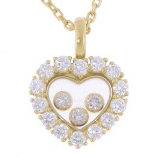 Chopard Happy 18k Gold 5/8ct Diamond Pendant