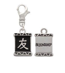 Chinese Character Symbols Friendship Clip On Charm Arts