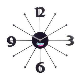 Shopping Made Sweet Modern Wall Clock