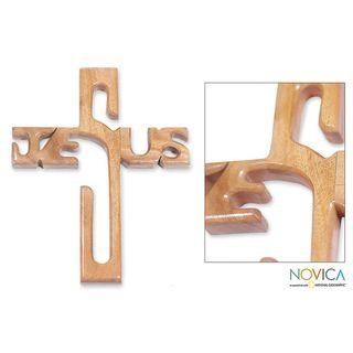 Mahogany Handcrafted Cross of Jesus Wall Sculpture (Guatemala