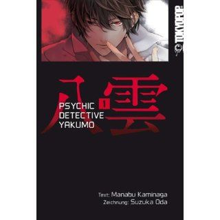 Psychic Detective Yakumo 01 Manabu Kaminaga, Suzuka Oda
