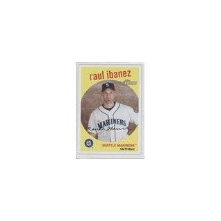 Raul Ibanez Seattle Mariners (Baseball Card) 2008 Topps Heritage #281