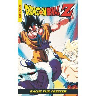 Dragonball Z   The Movie: Rache für Freezer [VHS]: Akira Toriyama