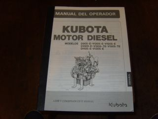 Kubota Diesel Engine Models D E and TE Operating Manual Espanol
