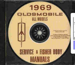 1969 Olds Repair Shop Manual CD Cutlass Delta 88 Custom Royal Toronado