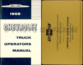 1958 Chevrolet Truck Owner Manual Package with Envelop 58 Chevy Pickup